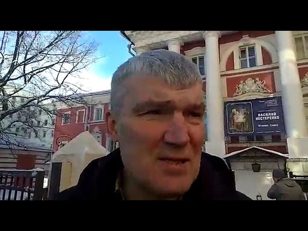 Рейдерский захват Международного фонда славянской письменности и культуры 14 02 2019г