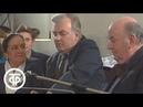 Театральные встречи. Непридуманные истории. Забавный случай. Передача 1 (1992)