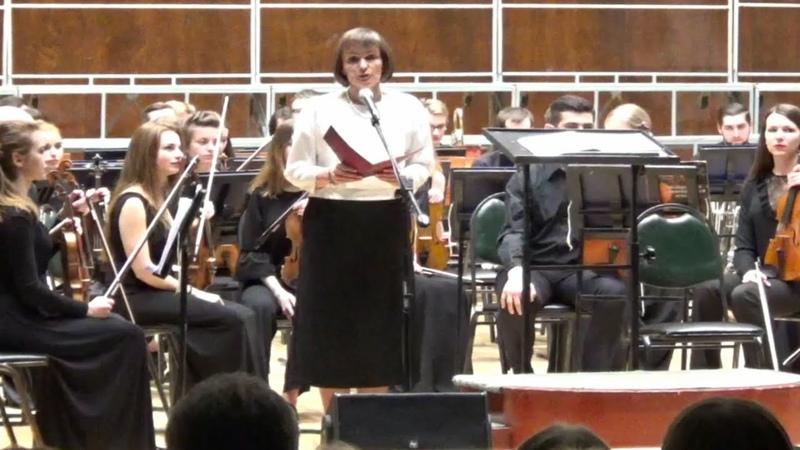 Міжнародны музычны фестываль да 200 - годдзя Станіслава Манюшкі.