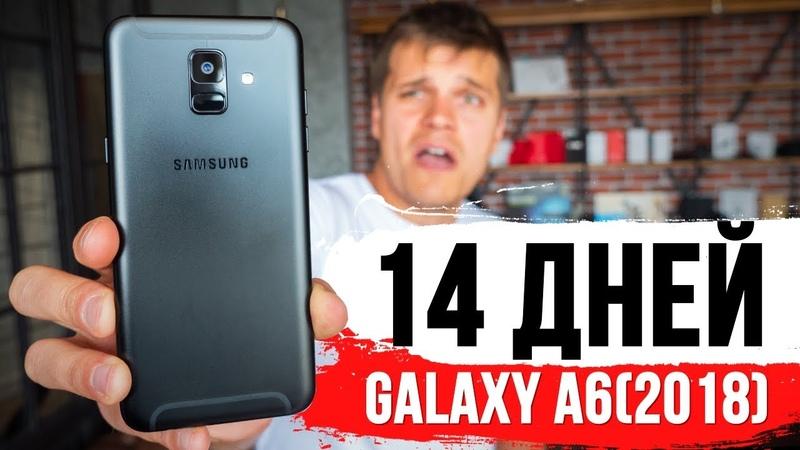 14 дней с Galaxy A6 2018. Что я понял о бюджетниках Samsung