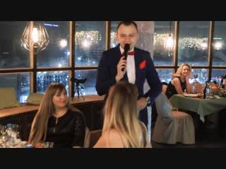 Ведущий Андрей Козочкин