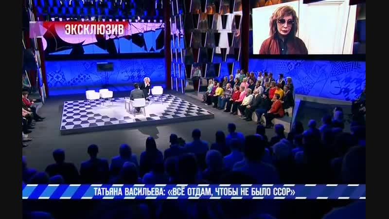 Эксклюзив. Татьяна Васильева 17.11.2018