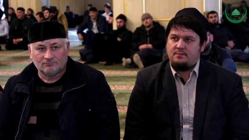 Пятничная проповедь Салаха Межиева в мечети Сердце Чечни от 16.11.18