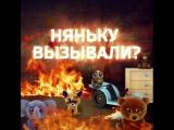 Лысый нянька: Спецзадание 13 октября на РЕН ТВ