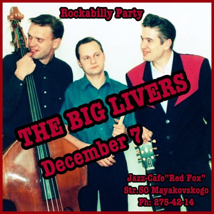 07.12 The Big Livers в джаз-кафе Красный Лис!