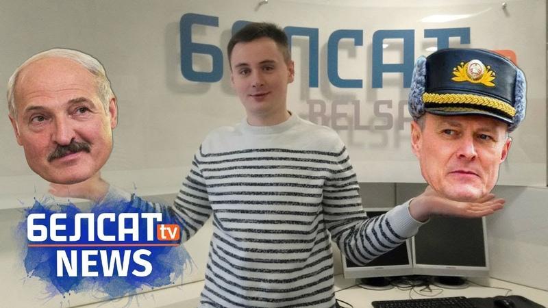 Лукашэнку могуць аштрафаваць. NEXTA на Белсаце