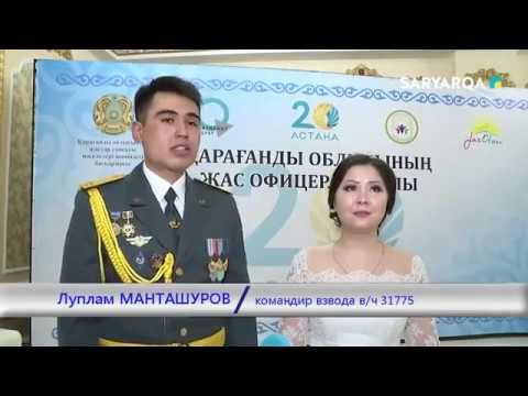 БАЛ МОЛОДЫХ ОФИЦЕРОВ 2018 / JastarTynysy