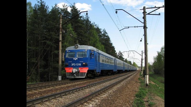 Trainz 12: ЭР2-1316 Рейс: Сухиничи-Главные - Калуга-1. Поезд №6130