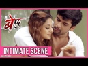 Arjun and Maya's INTIMATE Scene Got Scrapped | Beyhadh | TellyMasala