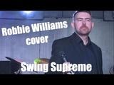 Swing Supreme Павел Беляев (Robbie Williams cover)