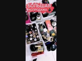 VID_90730124_102837_359.mp4