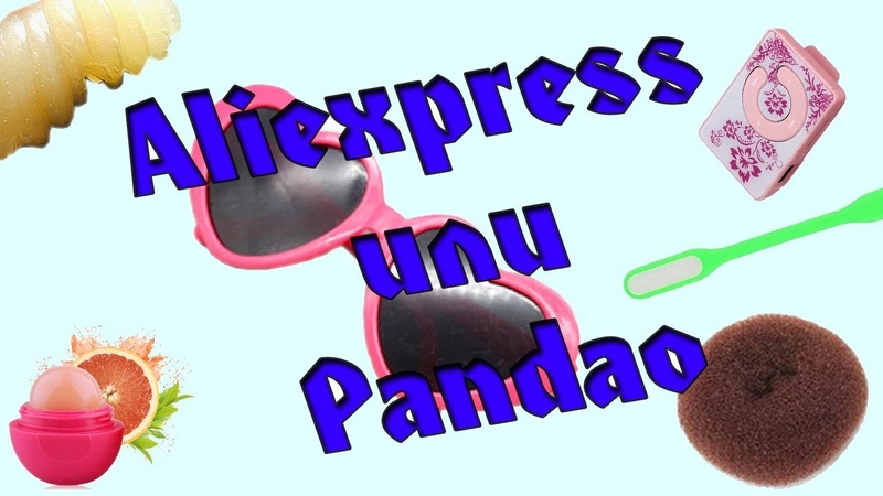 Aliexpress или pandao Кто лучше