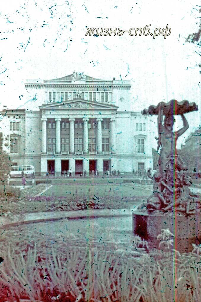 Латвийская ССР. г. Рига. Театр оперы и балета.