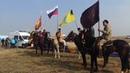 Открытие первого конного фестиваля Дайчин Тенгри в Калмыкии