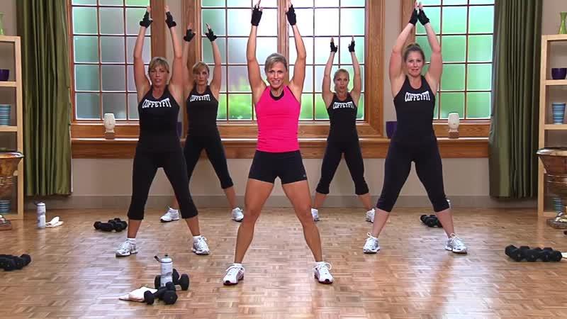 Kelly Coffey-Meyer - Workout 2. Сircuit Burn _ Келли Коффи-Мейер - Аэробно-силов