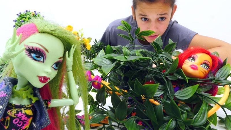 Видео про куклы Как Монстер Хай Торалей была садовником