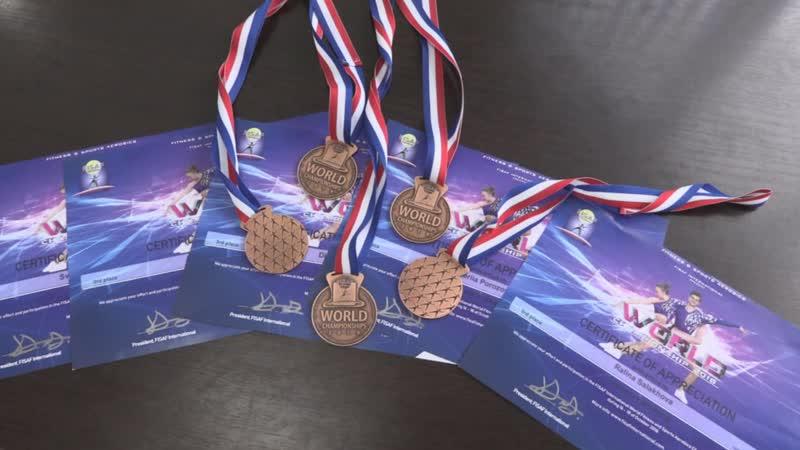 Ансамбль Арт-Данс - призер мирового чемпионата