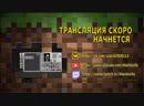 ПАПА РУБИТ В МАЙНКРАФТ - СТРОЮ СКАЛЬНЫЙ ЗАМОК