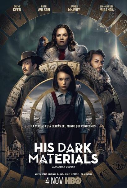 Новый постер фэнтези «Темные начала» с Джеймсом МакЭвоем и Дафни Кин в главных ролях