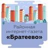 """Интернет-газета """"Братеево"""""""