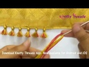 How to make Baby Kuchu Design using 2 colours   Double Colour Saree Tassels  