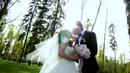 Свадьба в Моне MONA бутик отель в Подмоскьвье Красивая свадьба