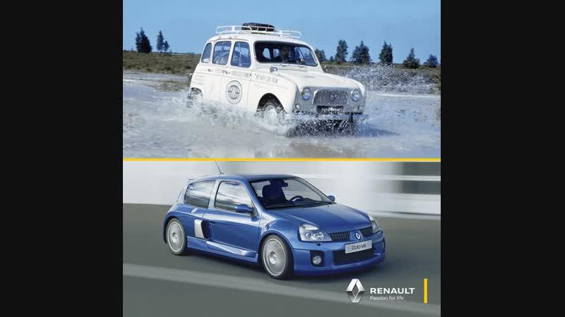 Renault 4 и CLIO V6