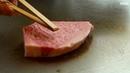 $144 Steak Lunch in Tokyo - Teppanyaki in Japan