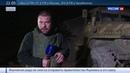 Новости на Россия 24 Сирийская армия готовится к масштабному наступлению в провинции Ракка