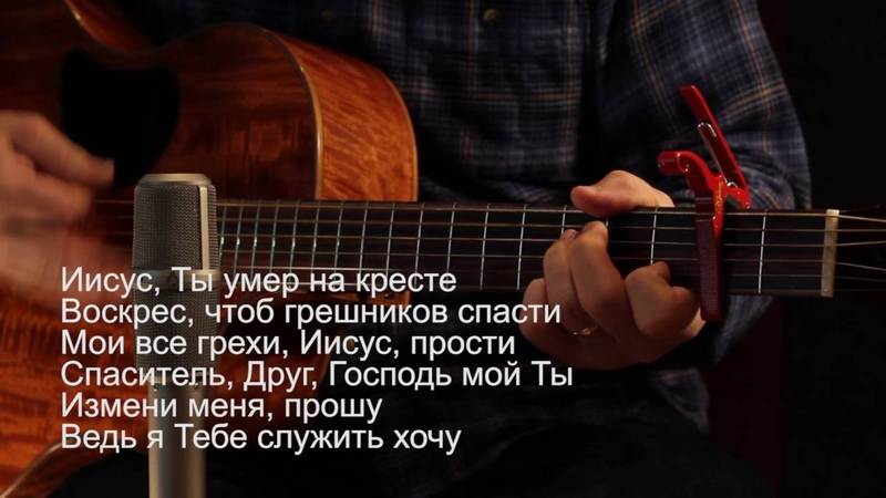 The Salvation Poem in Russian (Pусский язык)