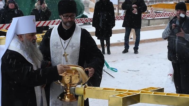 Первый звон за много лет установка крестов и освящение колоколов Скорбященской церкви ФАН ТВ