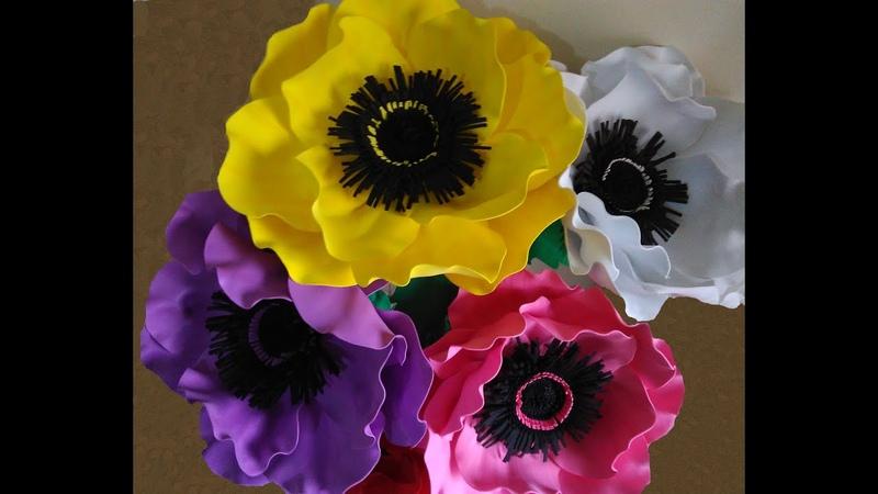 Ростовые цветы.Анемон из фоамирана.Часть 2 -тычинки