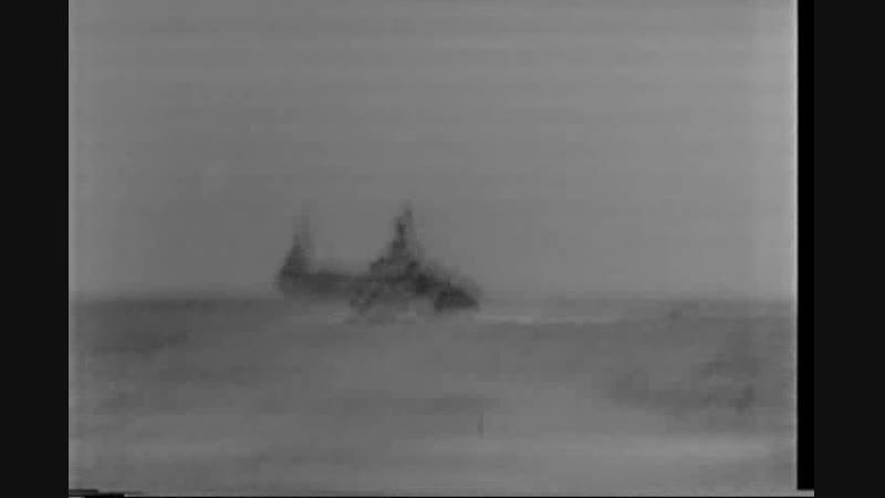 BRITISH FLEET UNITS BOMBARD TRUK BRITISH CV AFIRE DURING SAKASHIMA OP