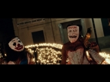 The arrival of the Candy Girls (The Purge Election Year)