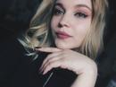Катя Москвина