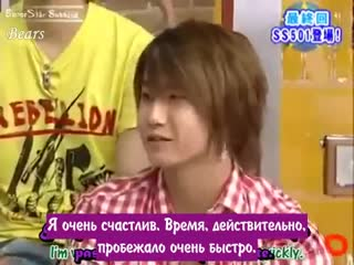 Ss501 asian beauty boys 5-5 (rus sub) [fsg bears]