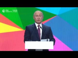 VII Международный спортивный форум