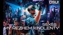 Osu! 55x55 - MY REZHEM KINOLENTY (feat. Cut The Crap) (Shmiklak) [CUT THE NORMAL]