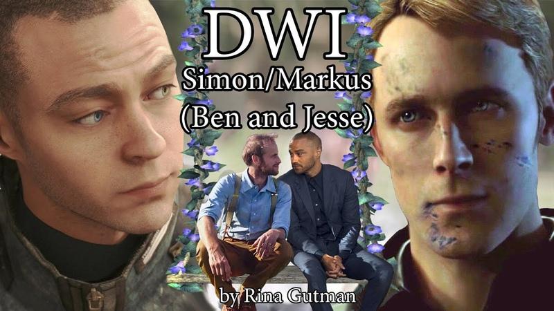 DWI - SimonMarkus(Ben and Jesse)(Detroit become human).