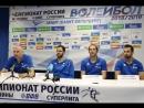 Предсезонная пресс конференция Зенита 2018 19