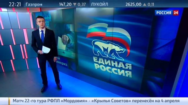 Новости на Россия 24 • Единая Россия мобилизует электорат
