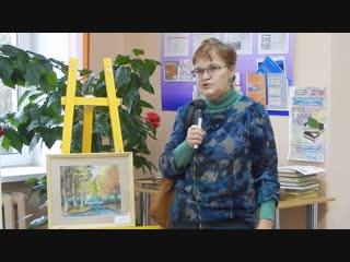 Открытие выставки художника Елены Гук
