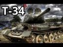 Танк Т 34 Документальный Научно популярный
