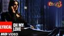 Oh My Love With Lyrics | Raaz 3 I Emraan Hashmi, Esha Gupta, Bipasha Basu