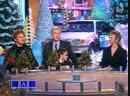 Поле чудес (Первый канал, 30.12.2002) Новогодний выпуск
