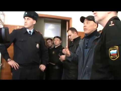 Человека с именем Андрей закрыли по ч 1 ст 280 Ук РФ до суда