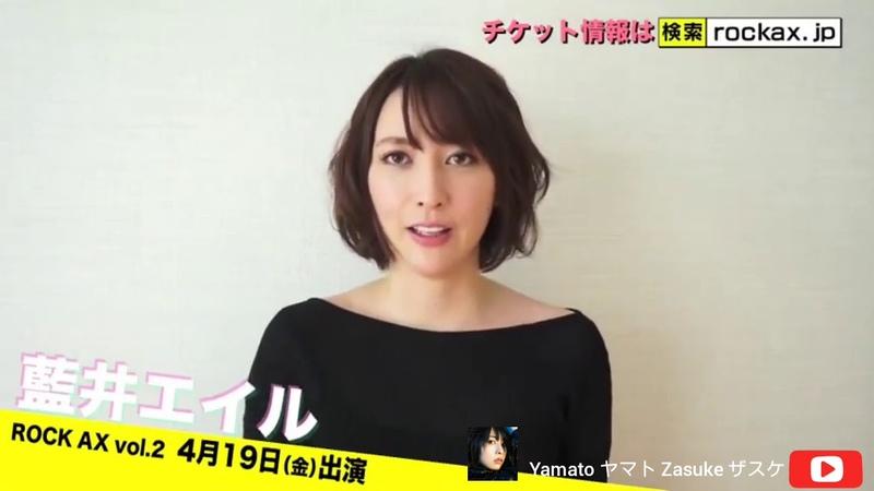 藍井 エイル - Eir Aoi - promocionando su álbum! FRAGMENT!