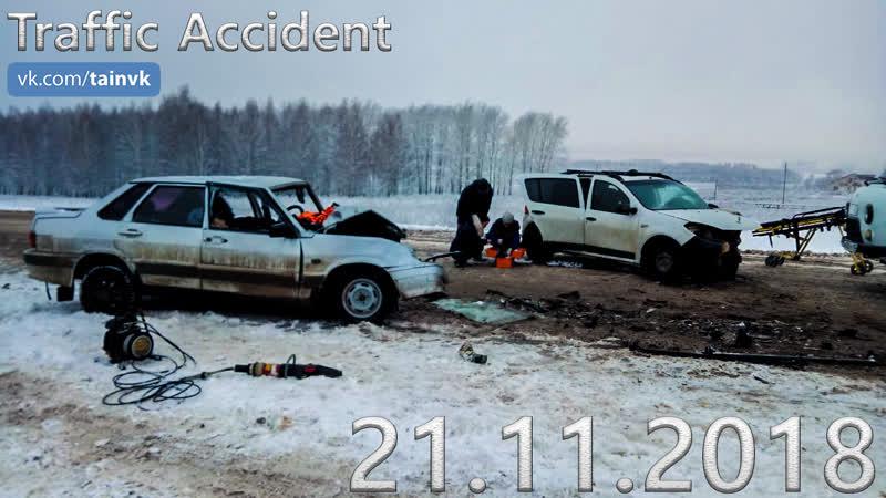 Подборка аварий и дорожных происшествий за 21.11.2018 (ДТП, Аварии, ЧП, Traffic Accident)