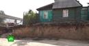 Семья в Красноярске год обороняет свой дом от наступающей стройки