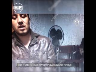 Под Иркутском многодетный отец убил убил сына за то, что тот не добежал до унитаза